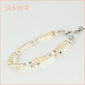 ブレスレット 淡水真珠(3-4.5mm 2連) 013