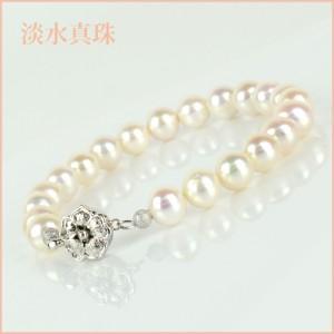 ブレスレット 淡水真珠(8-8.5mm 1連) 001