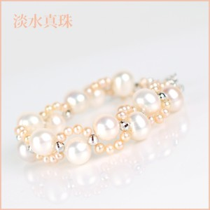 ブレスレット 淡水真珠(3.5-11mm 1連) 008