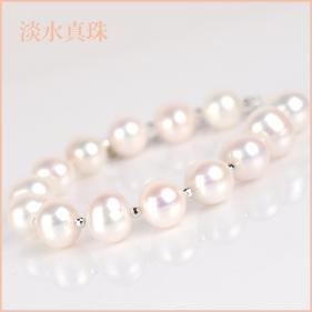 ブレスレット 淡水真珠(10-11mm 1連) 009