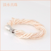 ブレスレット 淡水真珠(2.5-3mm 10連) 017