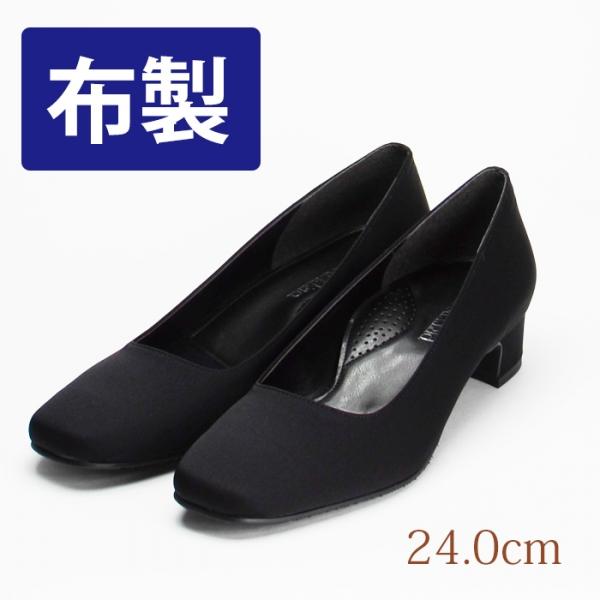 24.0 PETITSOIR 3.5cmヒール ブラック 布製