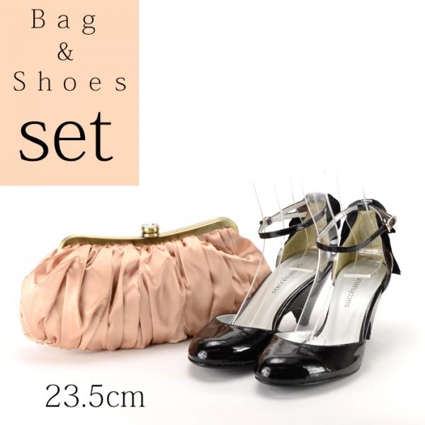 【セット】パーティーバッグ パンプス23.5cm Set015
