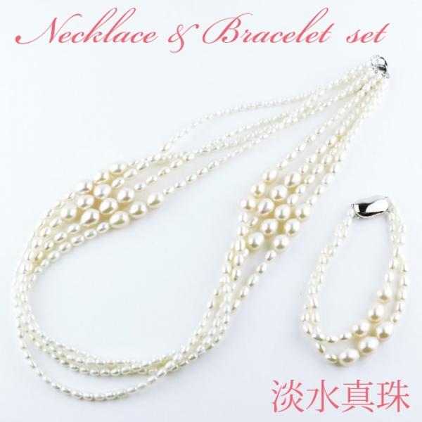 淡水真珠 ネックレス・ブレスレットセット 02