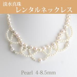 淡水真珠(4-8.5mm 1連) デザイン NE 008
