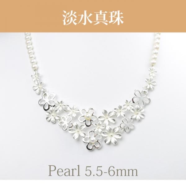 淡水真珠(5.5-6mm)フラワーデザインNE 028