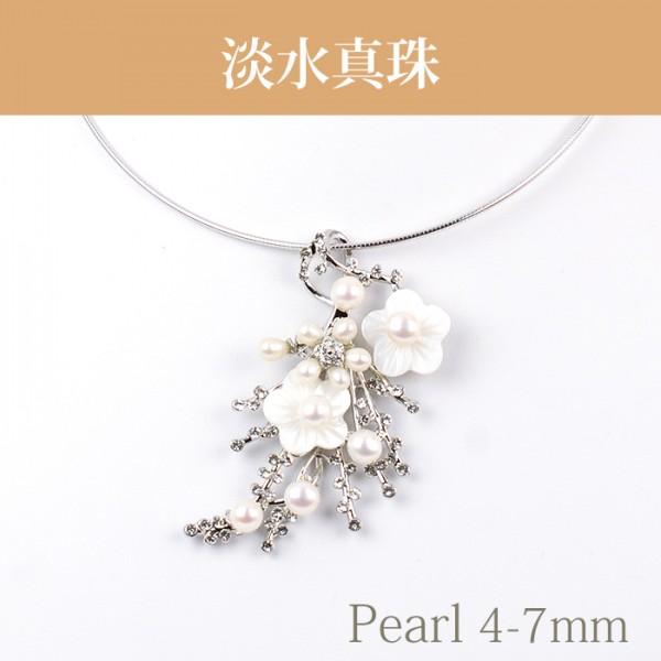 淡水真珠(4-7mm) デザインNE 034