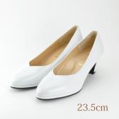 23.5 ウエディングパンプス 5.4cmヒール ホワイト