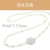 淡水真珠(7-7.5mm 1連) デザイン NE 001