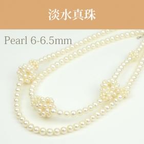 淡水真珠(6-6.5mm 1連)NE 004