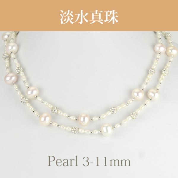 淡水真珠(3mm-11mm ロング 1連) NE 017
