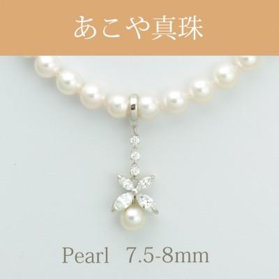 アコヤ(7.5-8.0mm 1連)チョーカーNE 075-04