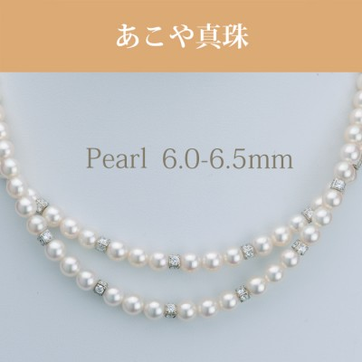 アコヤ(6-6.5mm 2連) デザイン NE 004