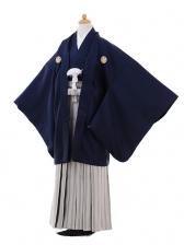 小学生卒業式袴男児9368紺紋付×ベージュ袴