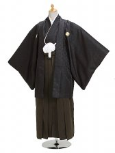 ジュニア黒紋付 高級正絹縞袴 【中】5-D,6-D