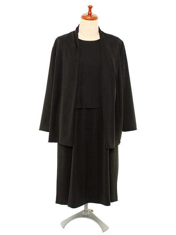 女性礼服730 [アンサンブル]