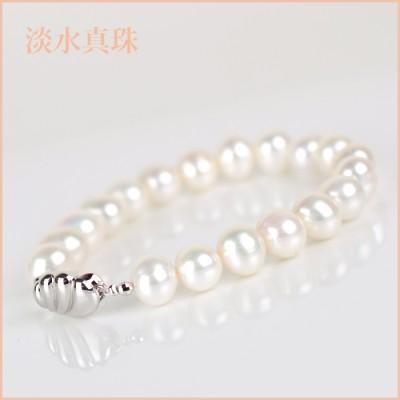 ブレスレット 淡水真珠(10-11mm 1連) 007