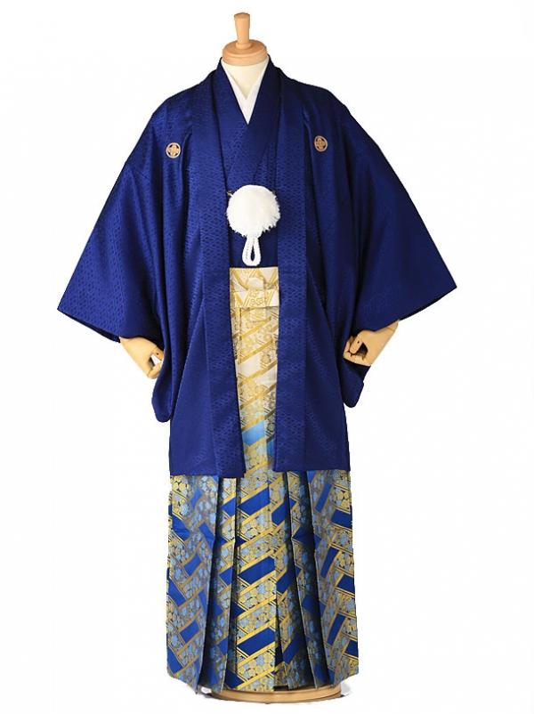成人式 卒業式 男 袴レンタル 青 0099