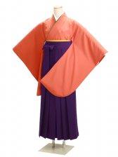 ジュニア袴 卒業式 オレンジ 0202【身長150cm位】