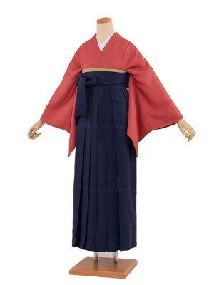 卒業袴レンタル(0043)煉瓦色・無地/紺袴