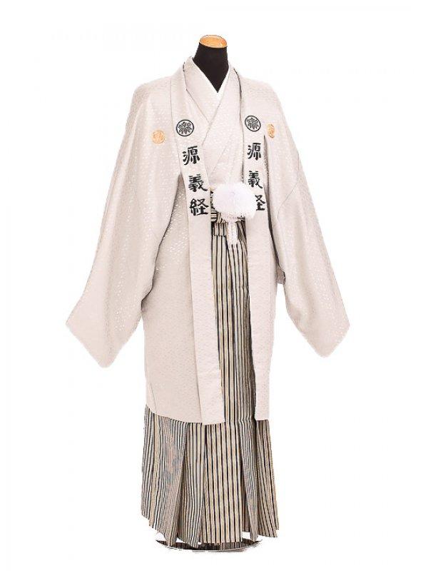 卒業式成人式袴男レンタル113*6グレー兜/濃紺金縞