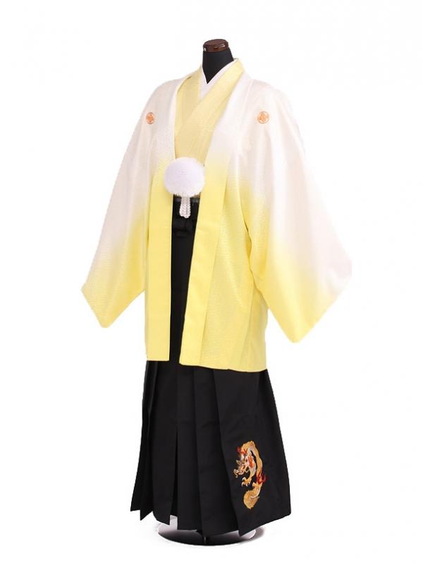 卒業式成人式袴レンタル191黄色ぼかし紋付×黒