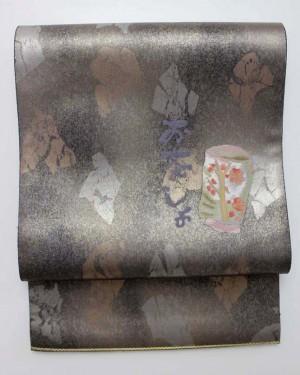 片岡鶴太郎デザイン袋帯0005