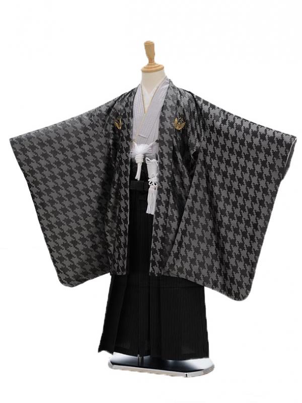 七五三レンタル(5男袴)5101ひさかたろまん黒×シル