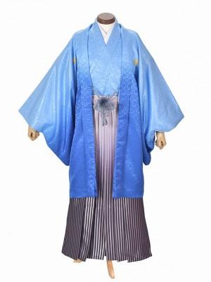男性用袴・成人式・卒業式・ブルーぼかし紋服