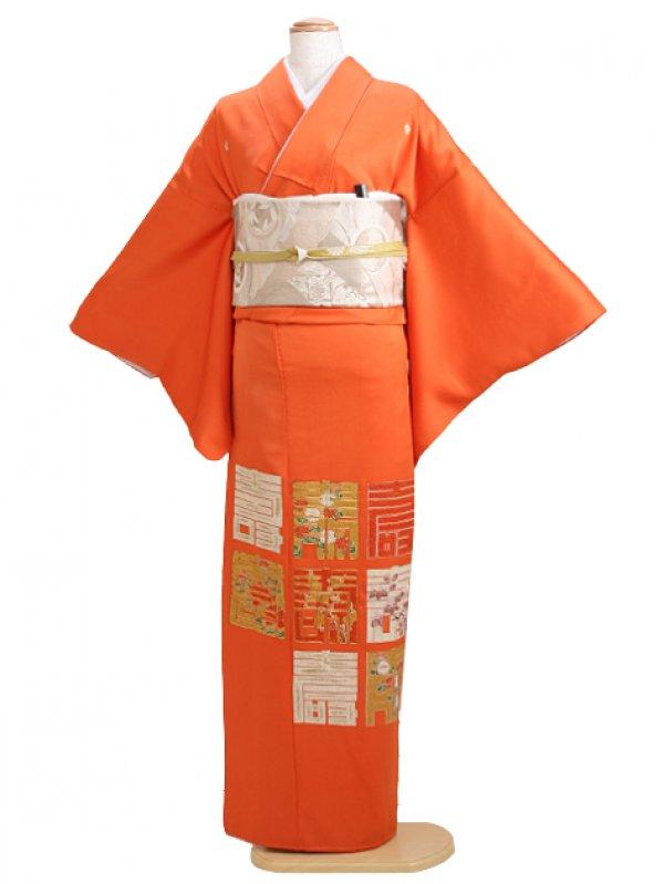 色留袖 オレンジ 0020