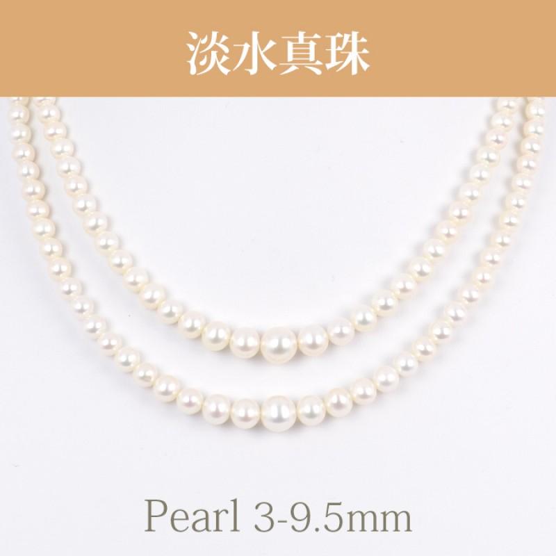 淡水真珠(3-9.5mm 2連)NE 036