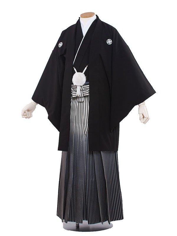 男性用袴レンタル 7号 黒紋付ぼかし/7-01