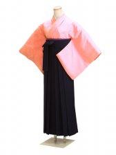 卒業式袴 正絹 ピンク 57【身長160cm位】