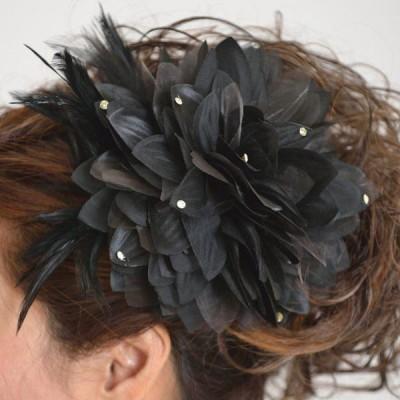 髪飾り103大輪黒ダリア