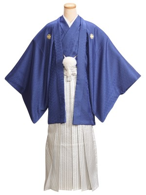卒業式成人式男性用袴006青|白/縞 5号
