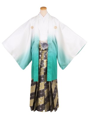 卒業式成人式男性用袴045白×緑/ぼかし|黒・金/麻 6号